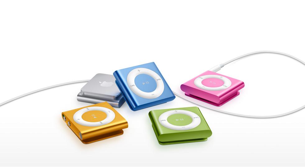 Win A 2GB iPod Shuffle From Sacandaga Life!